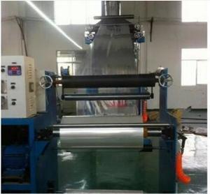 PVC  Blown Film Extrusion Machine Manufactures