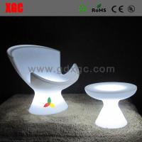 LED 16 Colors Changing PE Indoor Outdoor Sofa Furniture IP56 For Coffee Garden Party Events Manufactures