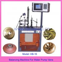 China Balance Machine For Water Pump Impellers|Balance Machine|balancing machines on sale