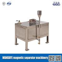 China Single Cavity  High Gradient Magnetic Separator , High Intensity Magnetic Separator on sale