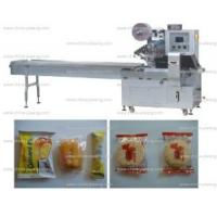 High Quality Biscuits Packing Machine (YW-Z400) Manufactures