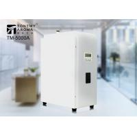 5000CBM  Scent Diffuser Machine Environmental For Hotel Lobby / Supermarket/ Commercial Area Manufactures