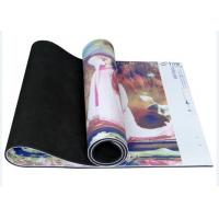 Buy cheap High Performance Natural Rubber Yoga Mat Non Toxic Tasteless Anti - Slip from wholesalers