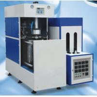 China High Pressure Pet Blow Moulding Machine , Polycarbonate Moulding Machine on sale