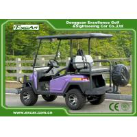 Excar  Electric Hunting Carts electric golf cart for hunting hunting golf carts Manufactures