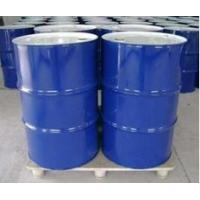 Buy cheap Cyclohexylamine from wholesalers