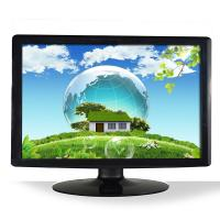 VGA CCTV flat panel LCD Monitor For Security ,12V DC Lcd Monitor Manufactures