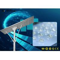 Easy Installation 6W-120W All in One Integrated Solar LED Street Light With Phone App Control Manufactures