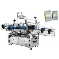 2500B/H Around Automatic Sticker Labeling Machine Flat And Round Bottle Manufactures