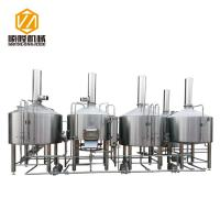 2000 L Large beer Scale Brewing Equipment For Brewery Complete Production Line Manufactures