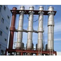 Buy cheap Four-effect Falling Film Evaporator for Concentration from wholesalers
