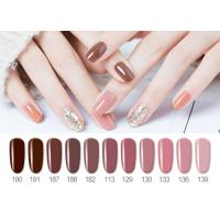 High Quality Fast Delivery Pure Color Gel Nail POlish UV Soak Off Gel Polish Manufactures