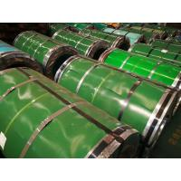 Quality Cold Rolled Stainless Steel Coil for sale
