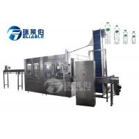 SUS304 Material Mineral Water Bottling Machine With High Capacity , Easy Operated Manufactures