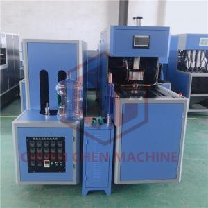 China Plastic Bottle Semi Automatic Blow Molding Machine / Plastic Bottle Moulding Machine on sale