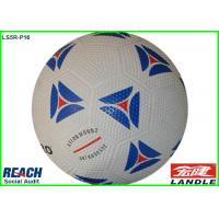 White 32 Panel Junior Soccer Ball For Kids Toys , Heat Transfer Printing Manufactures