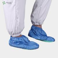 Anti-static ESD reusable shoe security work cover Manufactures