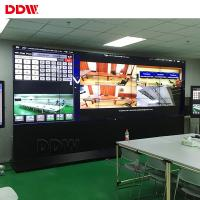 3.5 Mm 2x2 CCTV Video Wall 55 Inch AC100~240V For Fire Alarm Monitoring Center Manufactures