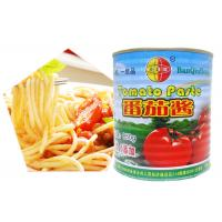 Tomato Paste Can Filling And Sealing Machine Manufactures