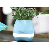 Bluetooth Speaker Intelligent Smart Touch Music LED Flower Pots Plant Piano Playing K3 Wireless Singing Manufactures