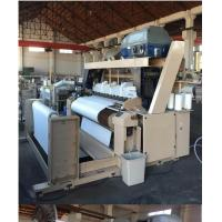 Single Nozzle Electronic Weaving Machine Dobby Shedding 260cm Width