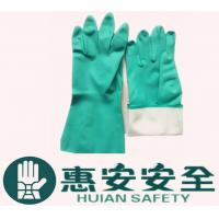 Quality Nitrile Gloves Factory Safety Nitrile Gloves Best Supplier in China for sale