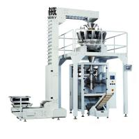 Filling machine cookies/snack/ground coffee/crisps packaging machine Manufactures