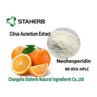 Neohesperidin 90-98% HPLC Citrus Aurantium Powder Natural Sweetener Tasty Manufactures