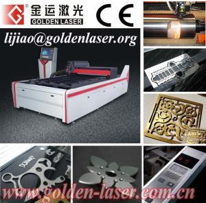 1.3X.2.5m 1.2X2.4m Laser Cutting Machine For Metal Sheet Manufactures