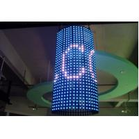 Professional Remote Control Soft Flexible LED Screen 4mm AC 110V - 220V Manufactures