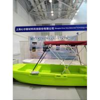 China 4M Long life used and can re-cycle small sailing boat/ yacht for sale on sale