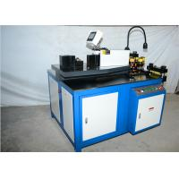 Buy cheap Movable CNC Busbar Machine / Equipment For Copper And Aluminum High Precision from wholesalers