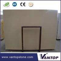 China 18mm Prime Beige Artificial Marble Stone Slab for Bathroom Countertop on sale