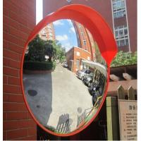 Traffic Safety Convex Mirror Indoor or Outdoor Dome Mirror Inspection Mirror Manufactures