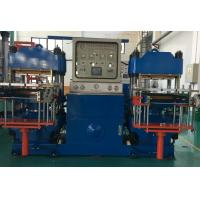 Medical Disposables Molding Plate Vulcanizing Machine PLC Control Stable Performance Manufactures