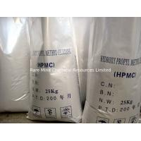 Hydroxypropyl Methyl Cellulose MHPC manufacturers exporters Manufactures