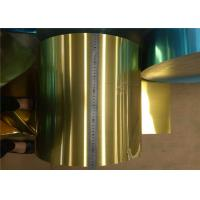 Buy cheap Epoxy Hydrophobic Aluminum Coil Stock 3102 Soft Temper, Hydrophobic coating aluminum foil from wholesalers