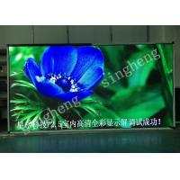 Buy cheap High Contrast P2.5 Indoor LED Advertising Screen With Good Thermal Design from wholesalers