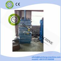 mini hydraulic hay sawdust fiber compress machine/ waste paper baling machine Manufactures