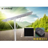 Quality High Power Smart Automatic 120W PIR Sensor High Speed LED Road Lights with Solar Powered for sale