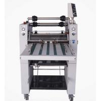 Double Side Laminator Film Lamination Machine With Separator GS5002 Manufactures