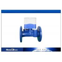 Ultrasonic Water Flow Meter Directly GSM / SMS Remote Control Read Manufactures