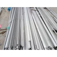 Aisi 304 Astm 304 Stainless Steel Flat Bar For Construction Material , SS Flat Bar Manufactures