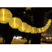 Waterproof Motion Sensor Led Night Light , Rechargeable Solar Outdoor String Lights Manufactures