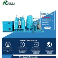 Petrochemical Industry Chemical Oxygen Generator Oxygen Gas Plant 0.3 - 0.4Mpa Manufactures