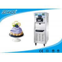 Professional Commercial Ice Cream Machine With Air Pump Feed And 3 Compressor Manufactures