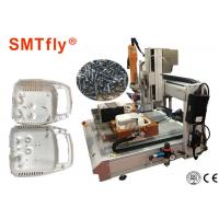 Automated PCB Screw Tightening Machine Teaching Program For Customizing Fixtures Manufactures