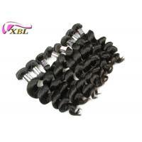 18 Inch Loose Wave Brazilian Virgin Human Hair Weft Natural Black Full End Manufactures