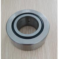 Quality 35x72x29 Mm IKO Cylindrical Roller Bearing NURT35R With Axial Guidance for sale