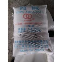Buy cheap Soda ash light 99%,Sodium carbonate,Soda ash,Inorganic Salt from wholesalers